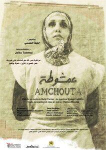 Affiche Hamchoutadef