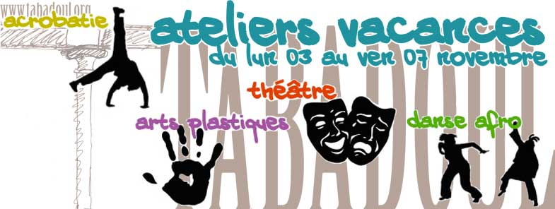 cover_ateliersvacances