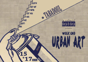 urban-art-horizontalweb