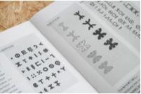 calligraphie amazighe