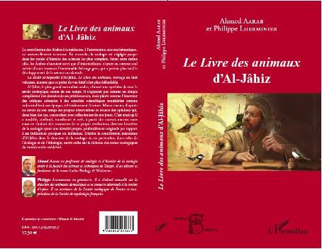 """Conférence de présentation de""""Le livre des animaux d'Al-Jâhiz"""""""
