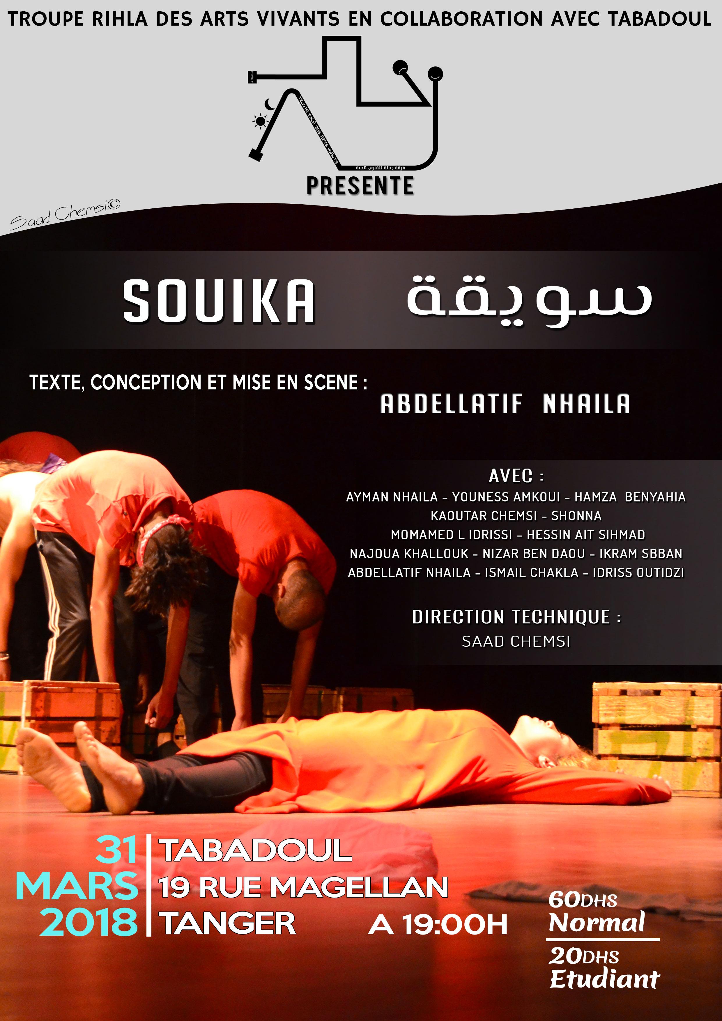 SOUIKA «Voyage de 24h dans le souk Marocain»
