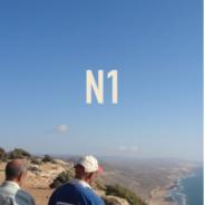 """Projection du long métrage """"N1"""""""