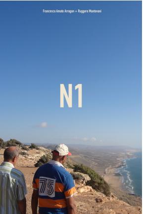 Projection du long métrage «N1»